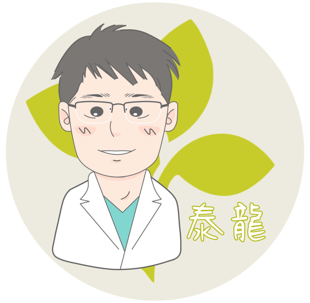 新竹品味牙醫 陳泰龍
