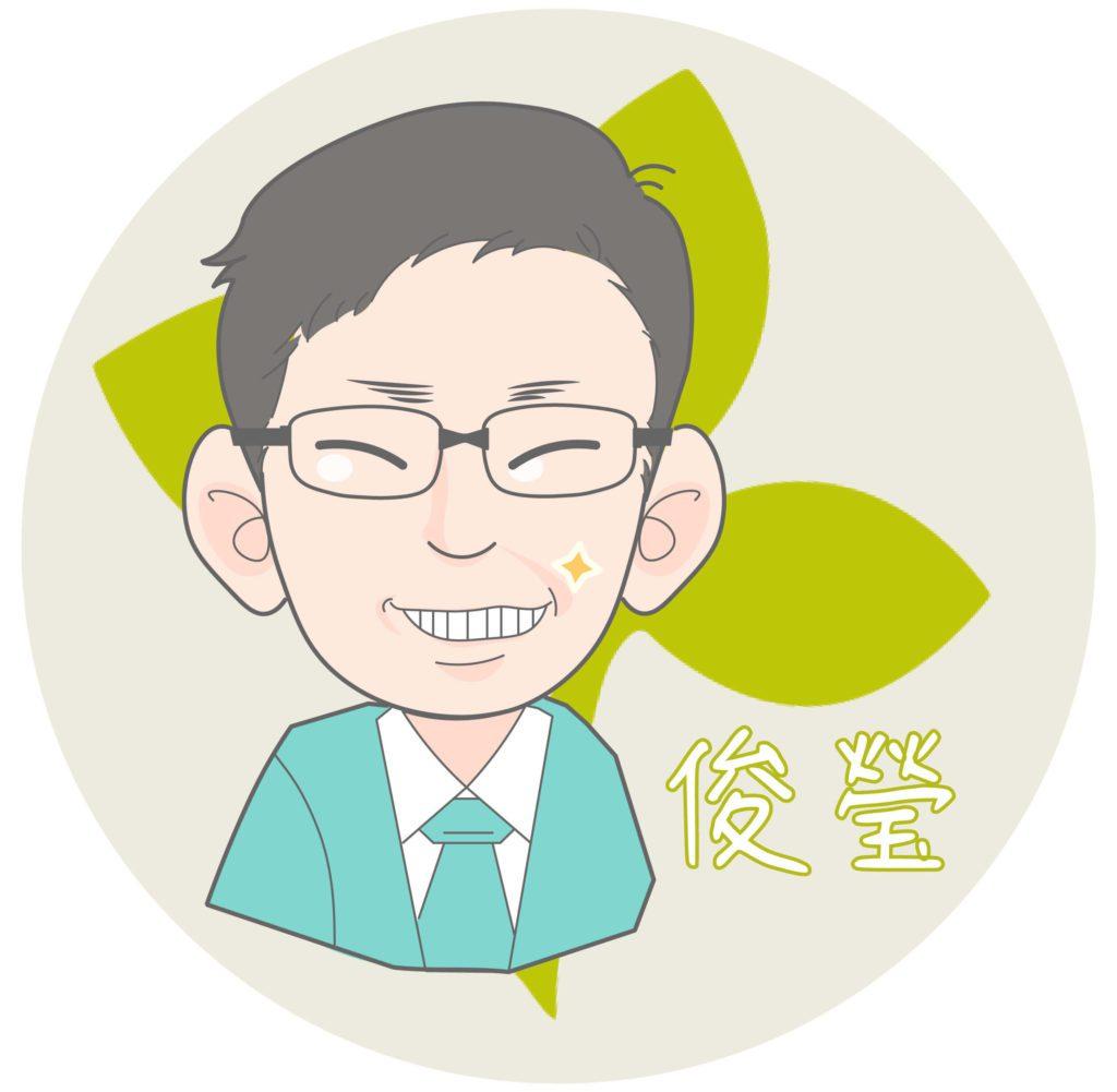 新竹品味牙醫 陳俊瑩