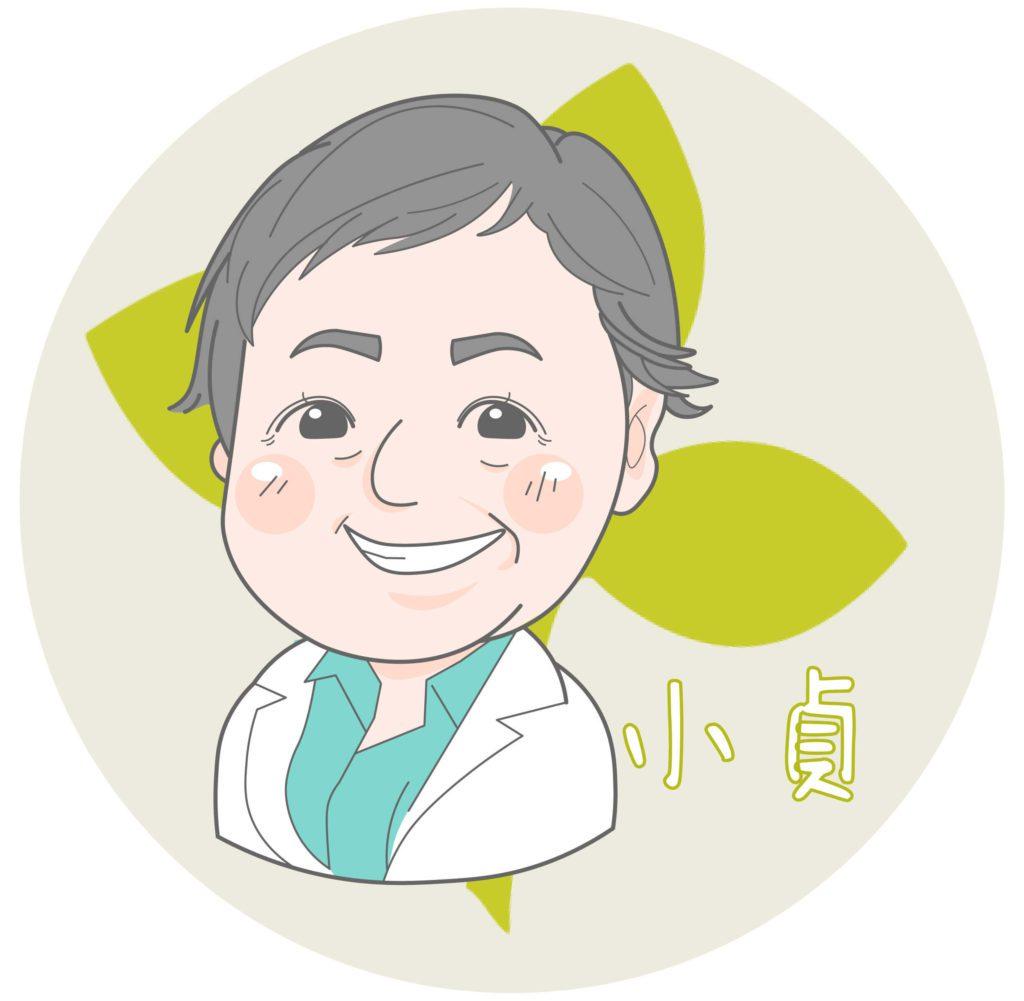 新竹品味牙醫 陳小貞