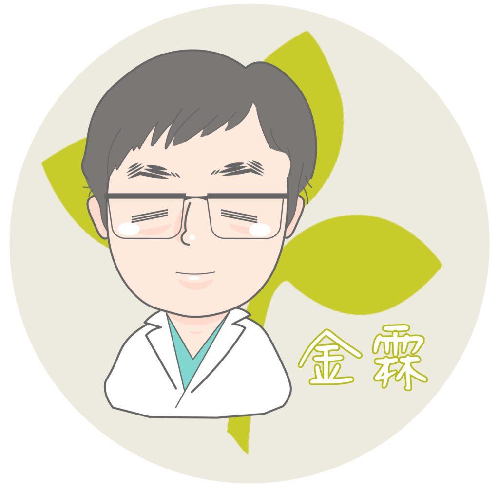 新竹品味牙醫 陳金霖
