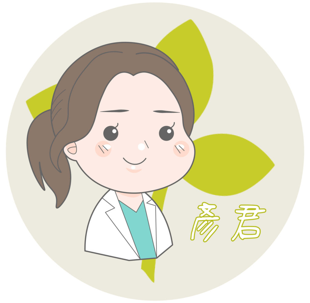 新竹品味牙醫 郭彥君