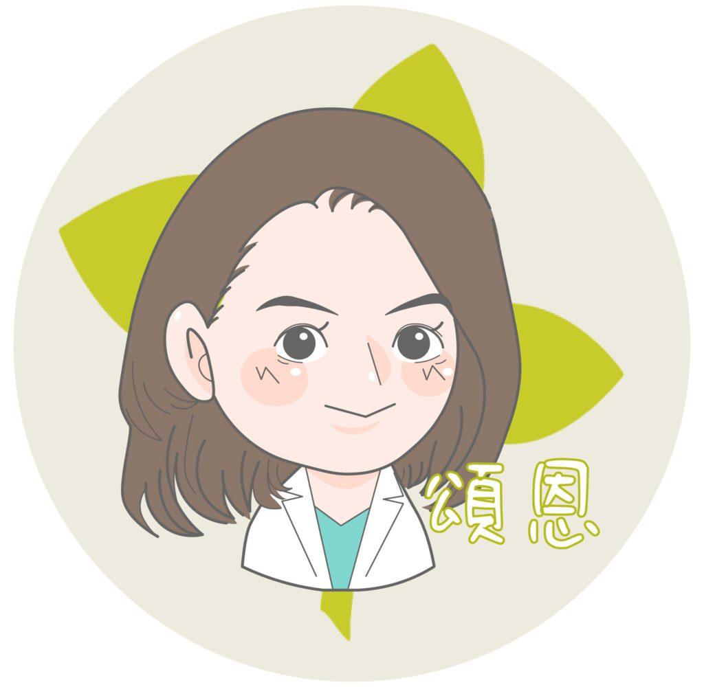 新竹品味牙醫 黃頌恩