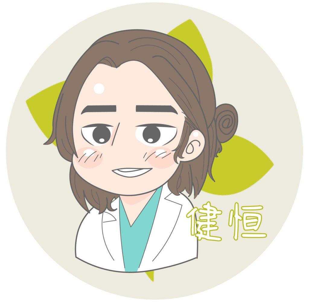 新竹品味牙醫 吳健恆