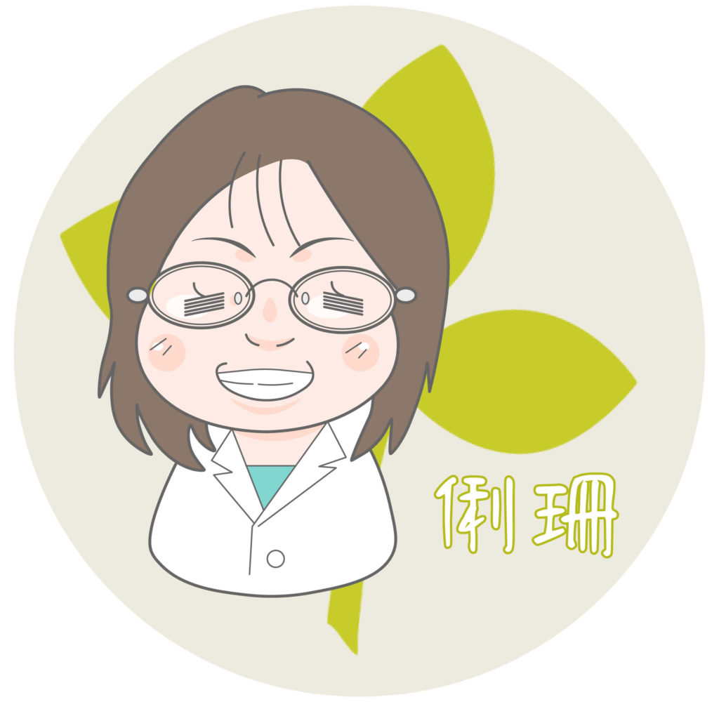 新竹品味牙醫 陳俐珊