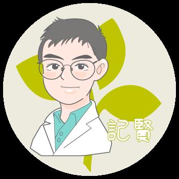 新竹品味牙醫 兒童牙科 林記賢醫師頭像